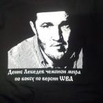 футболка с печатью на заказ