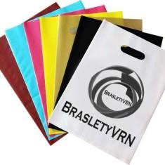 Paketi s logotipom, пакеты с логотипом
